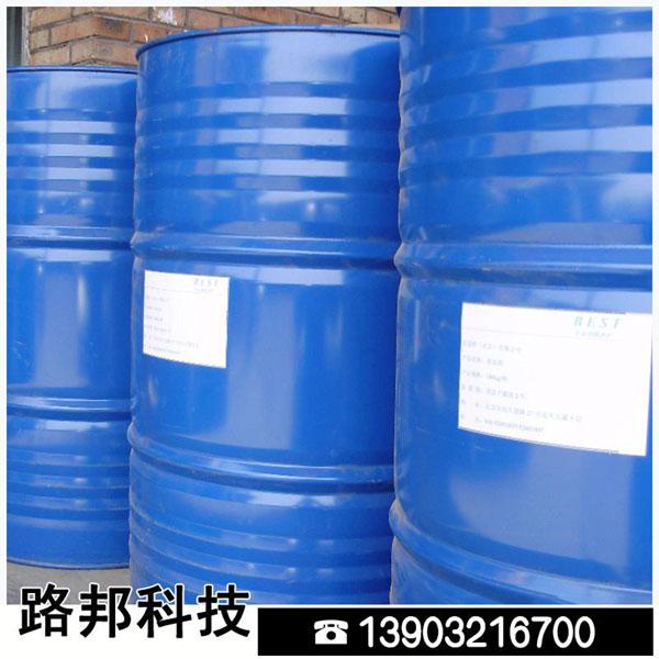 LBW-1温拌沥青改性剂